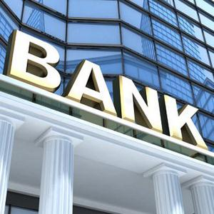 Банки Таштагола
