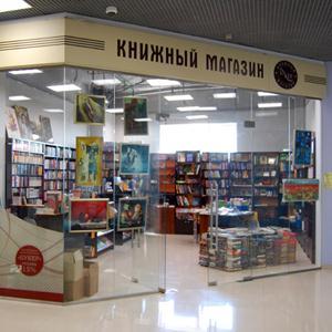 Книжные магазины Таштагола