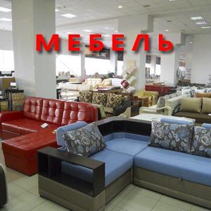 Магазины мебели Таштагола