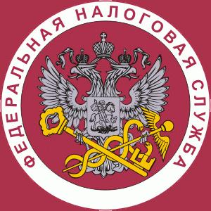 Налоговые инспекции, службы Таштагола