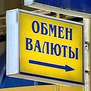Обмен валют Таштагола