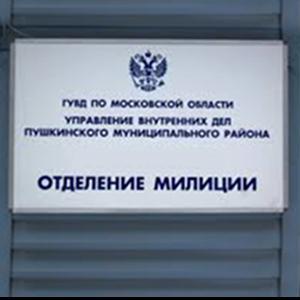 Отделения полиции Таштагола