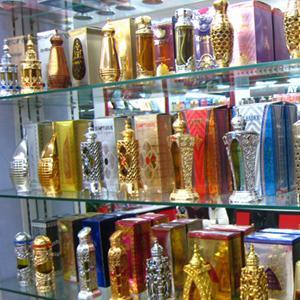 Парфюмерные магазины Таштагола