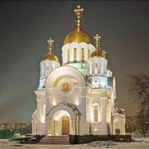 Религиозные учреждения Таштагола