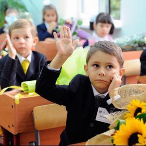 Школы Таштагола
