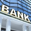 Банки в Таштаголе