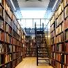 Библиотеки в Таштаголе