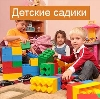 Детские сады в Таштаголе