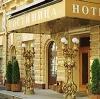 Гостиницы в Таштаголе