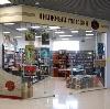 Книжные магазины в Таштаголе