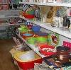 Магазины хозтоваров в Таштаголе