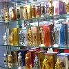 Парфюмерные магазины в Таштаголе