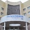 Поликлиники в Таштаголе